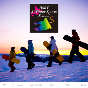 HSRT J Winter Sports School